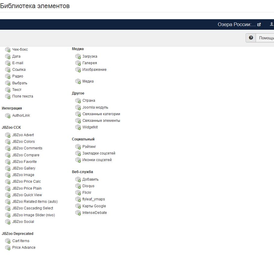Screenshot_2020-08-03-.png